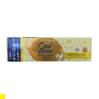 (Ora2)Japan Ora2 Ultimate Whitening Toothpaste Citrus Mint 100g