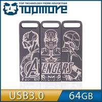 達墨TOPMORE 漫威系列ZXM 創意三拼款3入組 64GB USB3.0