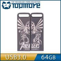 達墨TOPMORE 漫威系列ZXM 創意雙拼款2入組 128GB USB3.0