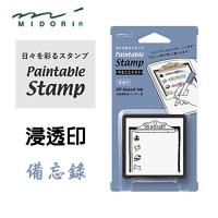 "(midori)Memo of Japan MIDORI ""Paintable Stamp"""