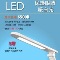 (dennys)【Dennys Dennis】Dennys/LED three-stage eye protection lamp DQ-HA202001