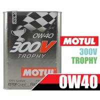 MOTUL 300V 0W40 Double Ester Fully Synthetic Motor Oil Ester Iron Can 2L