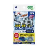 【日本 紀陽】洗衣槽清潔劑 100g