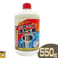 日本 第一石鹼 洗衣槽清潔劑 550g 罐裝