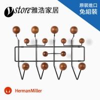 (herman miller)Herman Miller Eames Hang-It-All Free Hanger (Walnut)