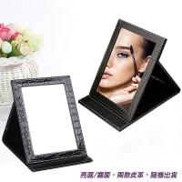 (幸福揚邑)Yang Yi [happiness] fashion leather texture oversized folding portable makeup Beauty makeup mirror / table mirror (black crocodile striae)