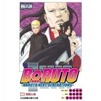 (東立)火影新世代BORUTO-NARUTO NEXT GENERATIONS-(10)拆封不退