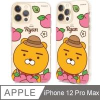"(GARMMA)GARMMA KAKAO FRIENDS iPhone 12 Pro Max (6.7"") protective soft shell peach Ryan"