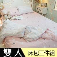 【Anna Home】粉色小羊 雙人床包3件組/100%精梳棉/台灣製