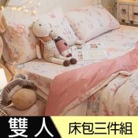 【Anna Home】氣球兔 雙人床包3件組/100%精梳棉/台灣製