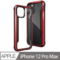 X-Doria DEFENSE SHIELD iPhone 12 Pro Max 6.7吋 刀鋒極盾耐撞擊防摔手機殼-熱情紅