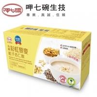 (JIA CHI WAN)JIA CHI WAN Organic Tri Color Quinoa Cereal Blend - Pine Nut & Almond (20g*20 packs/box)