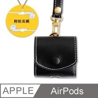 AirPods 奢華品味鈕扣保護包 黑色
