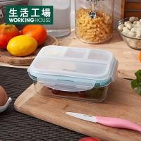 食在上蓋分格耐熱玻璃保鮮盒1050ml-生活工場