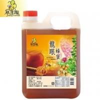 (Honey in Formosa)Honey in Formosa Longan honey 1200g