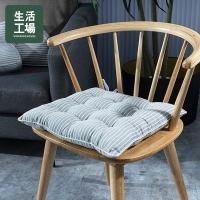 Minimalist Muyu Chair Cushion 40*40-Morning Green-Life Workshop