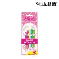 (Schick )[Comfort brand] Shusi Ladies Bright Color Lightweight Knife 5pcs