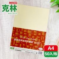 (CLEAN)[Clean CLEAN] Spain Iberico Handwriting Paper 50 lb A4/50