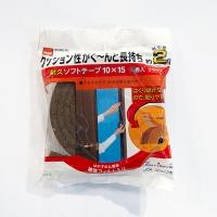 日本 Nitoms 耐久性防撞氣密防塵貼條10x15mm(2入)