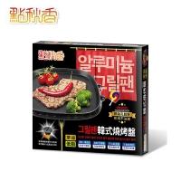 (點秋香)【Dianqiuxiang】Korean style low-fat barbecue plate