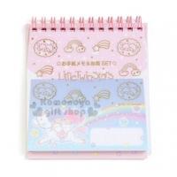 "Small auditorium Gemini Japanese coil letter paper ""Pink Blue. Horse Riding. Stars"" note paper. Envelope"