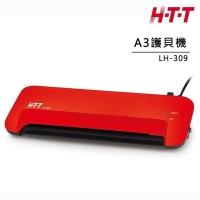 HTT A3 Laminator LH-309 (Red)