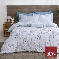 (don)DON Goodnight Bear Single Four-piece Tencel Dual-use Duvet Set