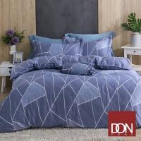 (don)DON geometric purple double four-piece tencel dual-use quilt pack set