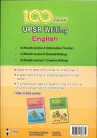 (EPH)100 MODEL WRITING ENGLISH YEAR 4.5.6 UPSR 2020