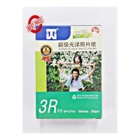 TW Brand 3R 250g (Single Side) Premium Quality Glossy Photo Paper (100sheets)