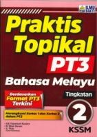 (PENERBIT ILMU BAKTI SDN BHD)PRAKTIS TOPIKAL BAHASA MELAYU TINGKATAN 2 PT3 KSSM 2020