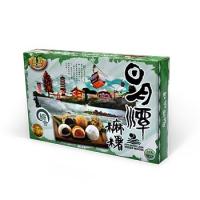 【皇 族】日月潭綜合麻糬 花生/芝麻/紅豆 (450公克/盒)
