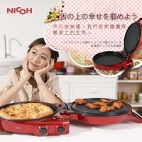(NICOH)Japan NICOH Multi-function Pizza Machine (PS-502)