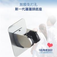 (【快樂家】可調式蓮蓬頭無痕掛架)[Happy home] adjustable shower head without hanging rack