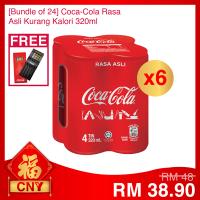 [BUNDLE 24 FOC CHOPSTICK] Coca-Cola Rasa Asli Kurang Kalori 320ml x 4 x 6