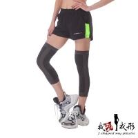 (我塑我形)[I shape my shape] bamboo charcoal health knee pads (one pair)