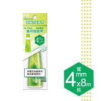 PLUS Norino Peas 4mm x8M color paste for tape - Green (10 in)