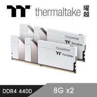 Thermaltake Thermaltake TOUGHRAM memory DDR4 4400MHz 16GB (8GBx2) White