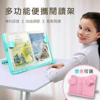 [Cat] Prince multifunctional portable reading bookshelf (M366) - Sakura lemon powder