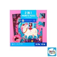 (joanmiro)[Spanish JoanMiro original beauty play] magnetic folding spell book-my unicorn JM92700