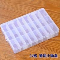 Transparent 24 grid small object box