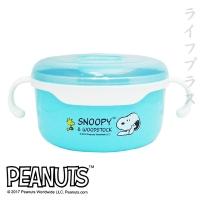 Snoopy ears stainless steel bowl -620ml