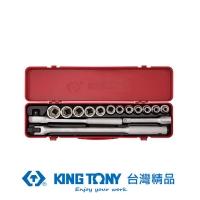 (KING TONY)KING TONY Professional Tools 15pcs 1 / 2DR. Hex Socket Wrench Set-Screen Printing KT4501MRC