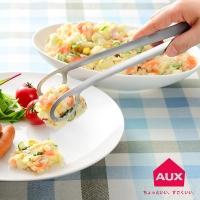 (AUX)[AUX] flexible fry clip
