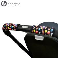 (Choopie)Choopie American stroller handle protection case - Single handle style (balloon friends)