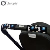 (Choopie)Choopie American stroller handle protection case - Single handle style (balloon rabbit)