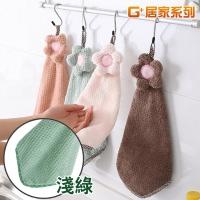 (G+居家)[G+Home] Shaped Hand towel - Small flower plaid (light green)