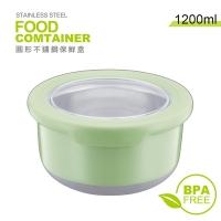 (網品)304 stainless steel fresh insulation bowl with lid -1200ml New Nordic Green