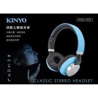 (KINYO)[KINYO] Headset Foldable Stereo Headset Microphone (7027IPEM)