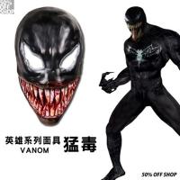 Vicious hood mask